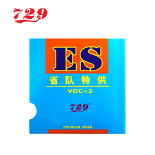 729-08 729 08 ES Provincial Pips-In Table Tennis Rubber with Sponge for Ping Pong Racket Paddle Bat Table Tennis Ball(China)