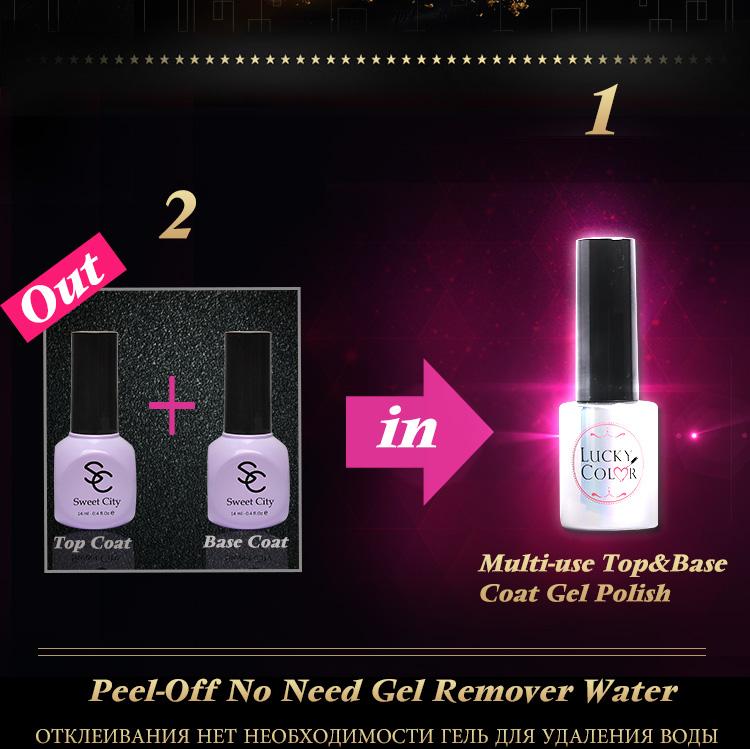 Peel Off Gel Base Coat For Nail Art UV LED Gel Nail Polish No Need Remover Water Multi-Use Primer Gel Varnish 10ml-2