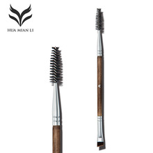 HUAMIANLI Makeup Tools Installed High-grade Oblique Eyebrow Brush + Eyelash Volume Illustrator Gift Box For Beauty and Health(China)