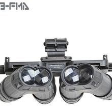 TB1319 NEW FMA Hunting Tactical Airsoft AN/AVS10 Night Vision Goggle NVG DUMMY Model