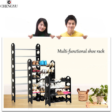 Multi-layer simple combination shoe rack rack shelf for shoes with side panels assembled shoe free removable chair