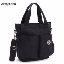 JINQIAOER Brand Women's Water Resistant Nylon Tote Style Handbag Cross body Bag Lightweight Mommy Tote  Female Shoulder Bag