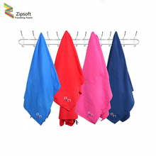 Zipsoft Large Beach Towel for Adult 100*150cm Fabric Beach Wraps Travel Compact Antibacterial Quick Dry Water Absorbent Yoga Mat