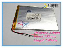 best battery brand  3.7V lithium polymer batteries 25100150 ultrathin laptop battery 4600mA A tablet PC products