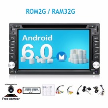 In Dash Universal Double 2 Din Pure Android Car DVD player GPS+Wifi+Bluetooth+Radio+2GHZ CPU+DDR3+Touch Screen+3G+Car PC+Audio(China)