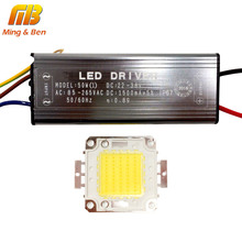 [MingBen] 1Set High Power LED Lamp COB Chip with IP67 Driver 10W 20W 30W 50W 70W For DIY Floodlight Spot light(China)