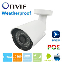 IP Cam 720P/960P/1080P Waterproof IP Camera Outdoor 48V PoE Camera IP Webcam Bullet Security Camera Night Vision ONVIF P2P(China)