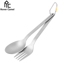 Rover Camel Titanium Spoon Fork Fortable Outdoor Camping Titanium Spork Titanium Spoon Ultralight flatware set