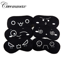 Cucommax Sleeping Eye Mask Black Eye Shade Sleep Mask Black Mask Bandage on Eyes for Sleeping-MSK09(China)
