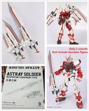 M3 Swords Weapon Unit Equipment Type for Bandai 1/60 PG MBF-P02 Gundam Astray Red Frame