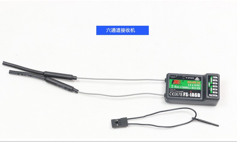 Brand New FS-iA6B 2.4G 6CH Receiver PPM Output with iBus Port For Flysky i4 i6 i10 Transmitter(China (Mainland))