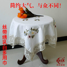2015 special offer direct selling handmade toalha de mesa retangular table 100% fluid computer fashion towel cover 1.5m(China)