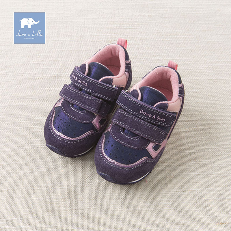 Dave Bella autumn winter baby girl purple sneakers gym shoes DB6000<br>