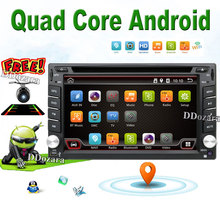 Universal 2 din Android 6.0 Car DVD player GPS+Wifi+Bluetooth+Radio+1GB CPU+DDR3+Capacitive Touch Screen+3G+car pc+aduio(China)