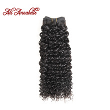 ALI ANNABELLE HAIR Brazilian Kinky Curly Hair 100% Human Hair Weave Bundles Natural Color Remy Hair Bundles Free Shipping(China)