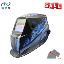 fast delivery replaceable battery welder equipment shade din9-13 Electronic Custom Auto Darkening Welding Helmet TRQ-GD01-2233FF