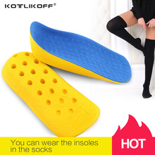 Height Increase Elevator Shoes Insole 2.0 cm Lift Taller In Sock Arch Support PU Pads Elevator For Women And Men Shoes Foot Care(China)