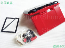 Red plus Black Full Repair Parts Replacement Housing Shell Case Kit for Nintendo DS NDS Game Console