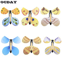 OCDAY 6 pcs magic butterfly flying butterfly change with empty hands freedom butterfly magic props magic toys for children