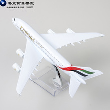 (3pcs/pack) Wholesale Brand New Emirates Airline Airbus A380 Airplane 18cm Length Diecast Metal Plane Model Toy(China)