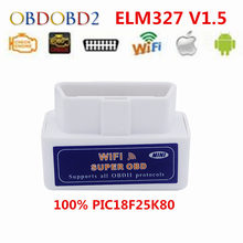 V1.5 Super Mini ELM327 Wifi ELM 327 White OBD2 OBD II CAN-BUS Diagnostic Tool Code Scanner Works on Android Symbian Windows(China)