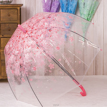 Cherry Blossom Transparent Umbrella Rain Women 3 Folding Sakura Flower Umbrella Female Rain Tools Sun Parasol,Parapluie,Paraguas