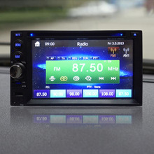 7 Inch Newest 2 Din Universal Big USB Interface Car DVD Player Stereo Video GPS Hands-Free High Quality