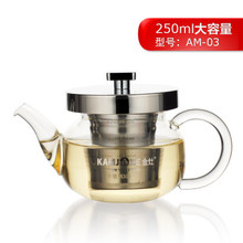 [GRANDNESS] Kamjove AM-03 Heat Resistant Clear Glass Teapot Stainless Steel Infuser 250ml kamjove teapot Tea pot