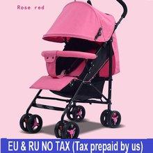 EU&RU Free custom tax Baby stroller light folding umbrella car can sit can lie ultra-light portable Four seasons baby trolley(China)