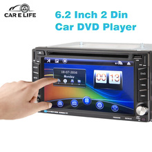 Ship From RU 6.2''Car DVD Player 2 Din Touch Screen 800*480 Stereo Radio BluetoothV2.0 GPS Navigation Remote SD USB Audio MP3 TV