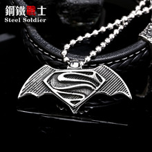 Steel soldier drop shipping jewelry wholesale and retail stainless steel men superman pendant angle wing fashion jewelry