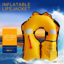 Adult Inflatable Life Jackets Rescue Vest Safe Waterproof 150N Outdoor Water Sports Swimming Fishing Boating Buoyancy Accessory