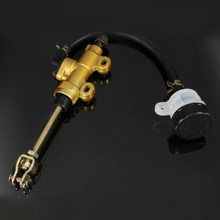Universal Rear Motorcycle Dirt Pit Bike Hydraulic Master Oil Brake Reservoir Cylinder Gold