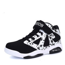 Gold White Black High Top Sneakers Boys Girls Basketball Shoes for sale EU35-47 M03257