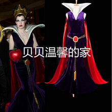 Snow White and the Seven Dwarfs Queen Costume Stepmother Dress with cape Anime Cosplay Dress