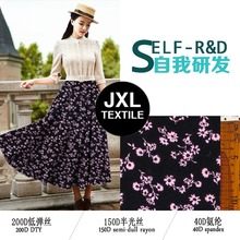 2017 flower printed fashion garment jersey fabric for sewing pant dress skirt socks T-shirt wholesale 4 color JXL TEXTILE 294A(China)