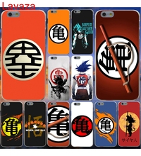 Lavaza training gym symbol dragon saiyan Dragon Ball Hard Case for iphone 4 4s 5c 5s 5 SE 6 6s 6/7/8 plus X for iphone 7 case(China)