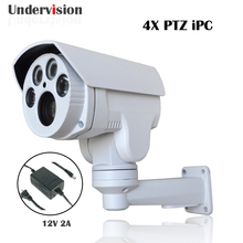 IP camera 960P IPC Outdoor PTZ 1.3megepixel bullet Led Array  camera 4X zoom IP camera onvif and IR 60M IPC surveillance  System