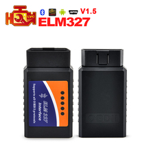 Best Quality Mini Elm327 Bluetooth / Wifi / USB V1.5 OBDII OBD2 Auto Diagnostic tool interface elm 327 Code Reader Free Shipping