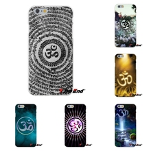 For Samsung Galaxy A3 A5 A7 J1 J2 J3 J5 J7 2016 2017 AUM OM Ohm Hindu Buddhist Hinduism Yoga India Soft Silicone Cell Phone Case