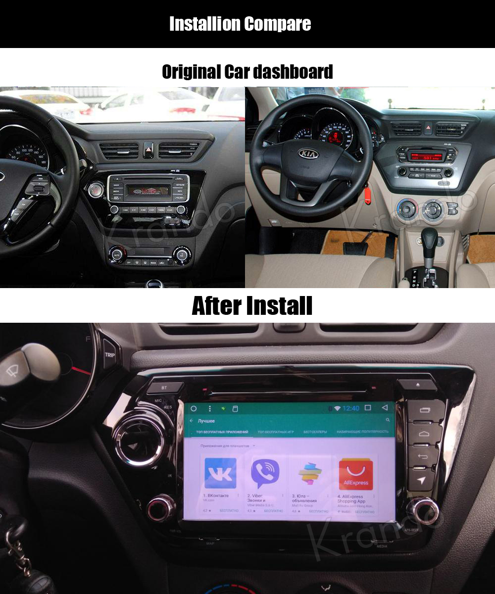 Krando kia k2 rio Android car radio gps navigation multimedia system