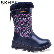SKHEK kids boots girls leather winter leather boys leather children boots girls Winter With Snow Boots Unisex Shoes B1762(China)
