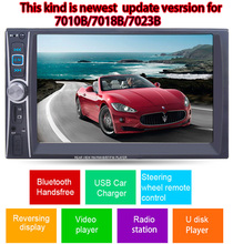 (No Android) 6.6 Inch In Dash 2din Car DVD Player double din Multimedia (No GPS Navigation) Radio FM