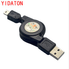 New Black Retractable Mini USB 2.0 5-Pin Sync Data Cable Charging Sync Data Cord MAX 80cm Fast 1pc Hot Selling