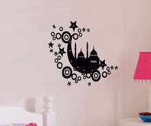 Moon And Stars Wall Sticker Castle Decals Islamic Wallpaper Buillding For Children Bedroom Popular New Design Sale
