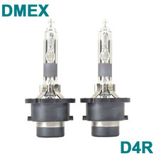 DMEX OEM 2PCS Regular 35W D4R Xenon Bulb HID Lamp 4300K 5000K 6000K 8000K HeadLight Replacement 42406 66450  Xenon Bulb