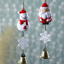 New Year Gifts Santa Claus with Snowman Jingle Bell Dolls Pendants Christmas Tree Decorations Wind chime doorbell decoration(China)