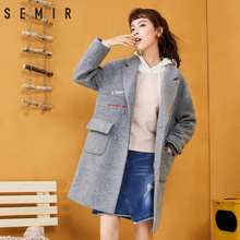 Buy SEMIR trench coat women 's new small female coats winter 2017 long students loose embroidery clothing warm clothes woman for $79.63 in AliExpress store