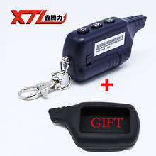 Hot sale keychain B9 car remote For starline B9 lcd remote two way car alarm system/FM transmitter free shipping