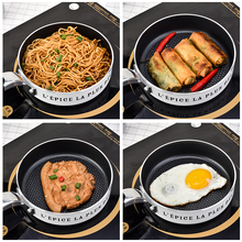 Non-stick No Lampblack Frying Pans Fashion Durable 16cm Diameter Mini Pans Korean Style Breakfast Omelette Saucepan